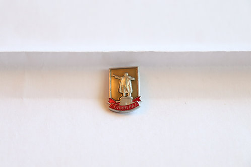 Значок г. Ленинград. СССР