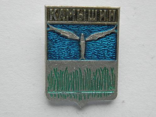 """Значок """"Камышин"""""""