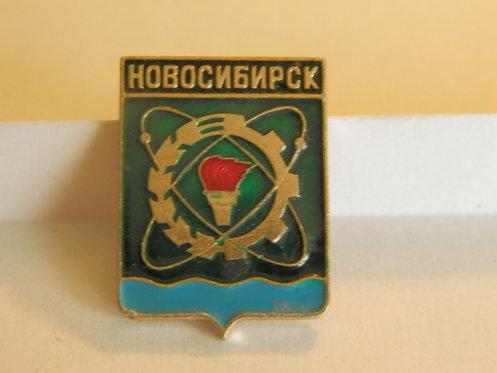 Значок г. Новосибирск, СССР