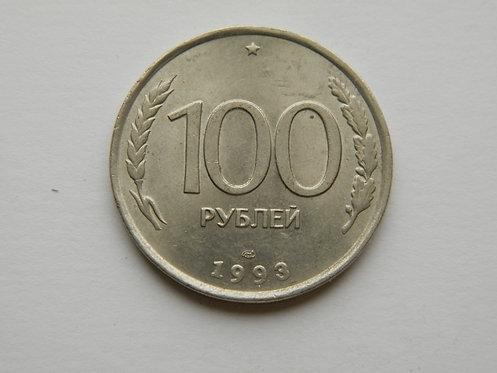 100 рублей  1993 г. лмд, немагн.