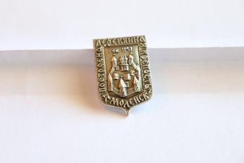Значок г. Смоленск