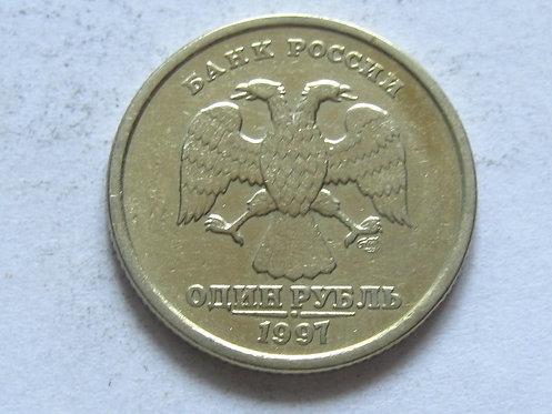1 рубль 1997 г., спмд, РФ