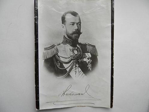 Фотография в рамке «Николай II