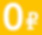 Облачная АТС Мобильная Связь Городской телефон 8-800