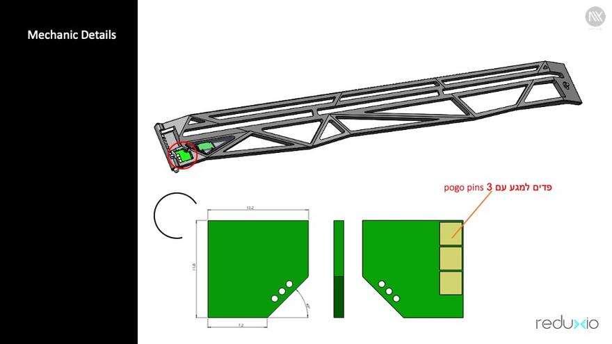 Reduxio - Mechanical drawings