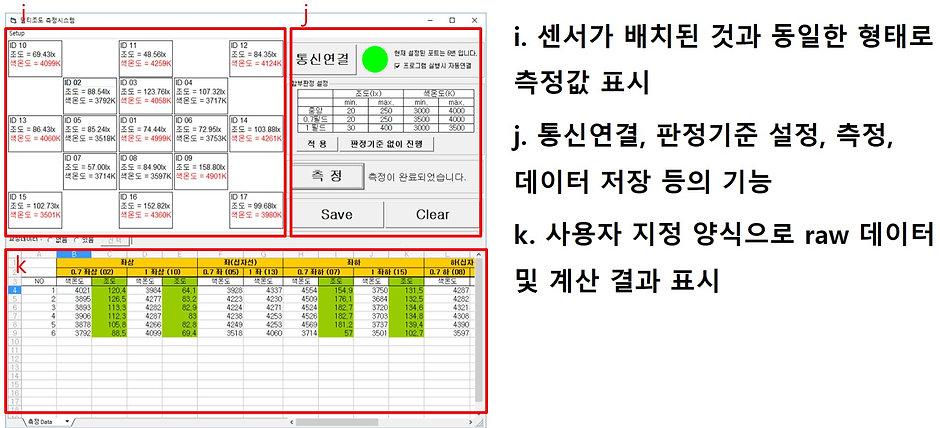 multi_software_main01_edited.jpg