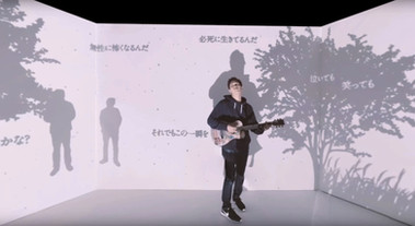 """With/山下歩&武藤将胤"""