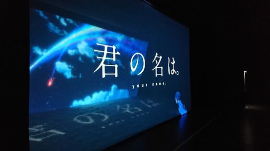 """""""メディア芸術祭 中国・厦門展 2018「CHARACTER」"""""""