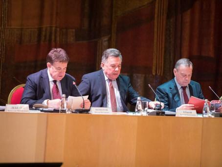 Совещание председателей Советов судей субъектов РФ