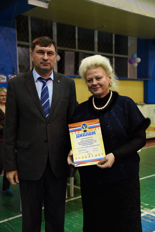 Награждение женской команды Областного суда Новосибирской области