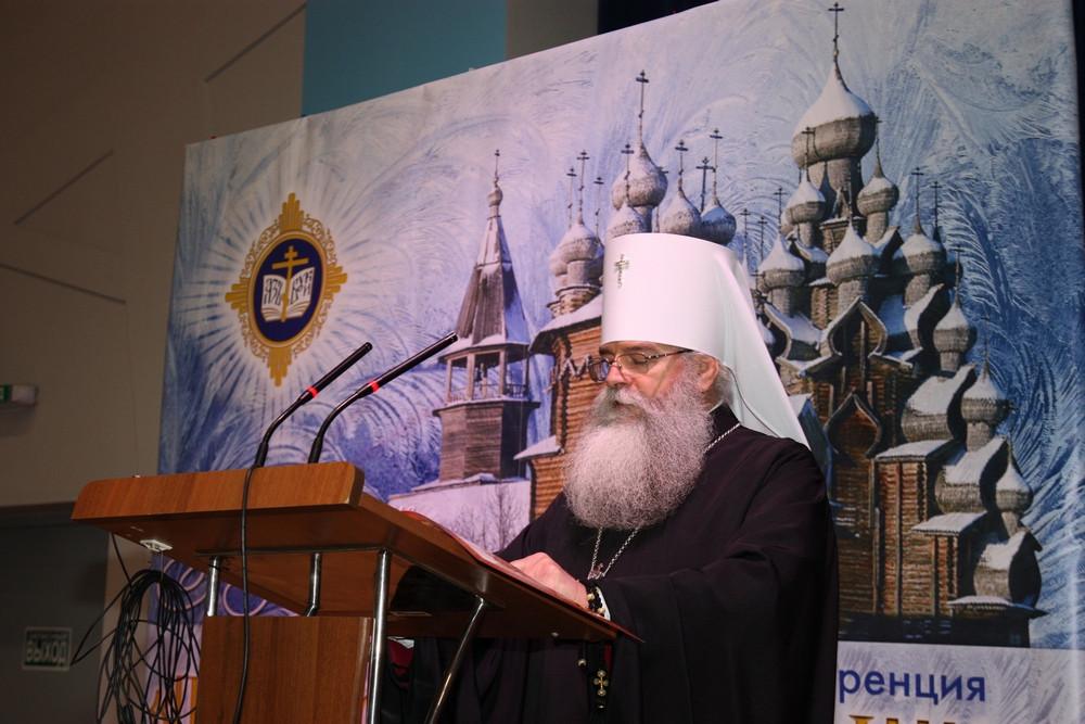 В Петрозаводске прошла конференция, посвященная 25-летию Петрозаводской и Карельской епархии