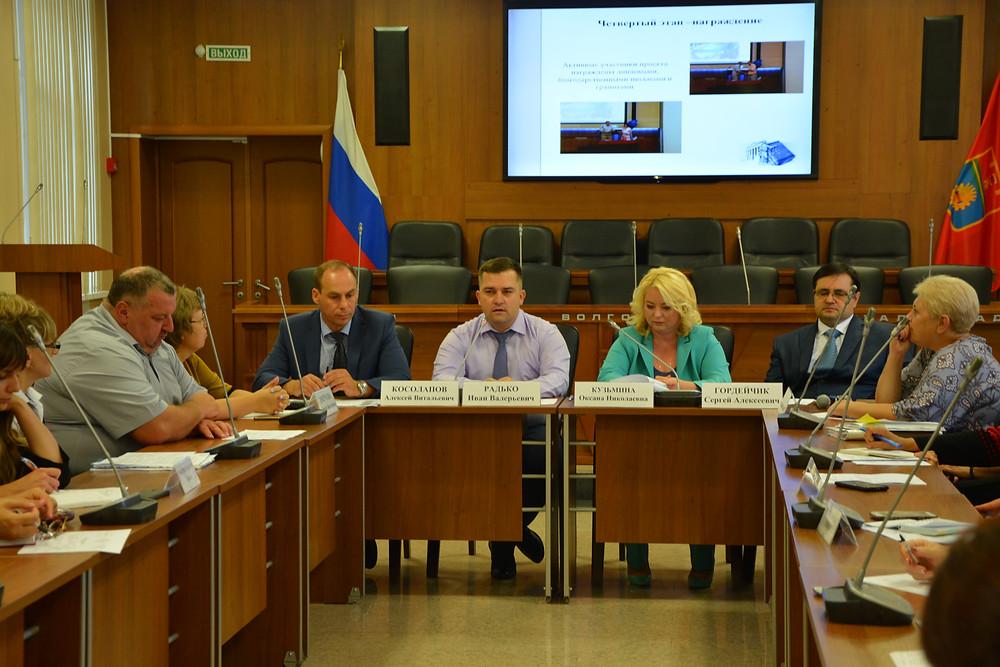 Гордейчик С.А. - судья Волгоградского областного суда и другие участники круглого стола