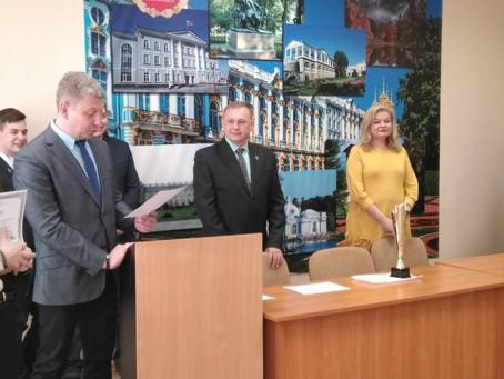 Учебные суды 2018 в Санкт-Петербурге