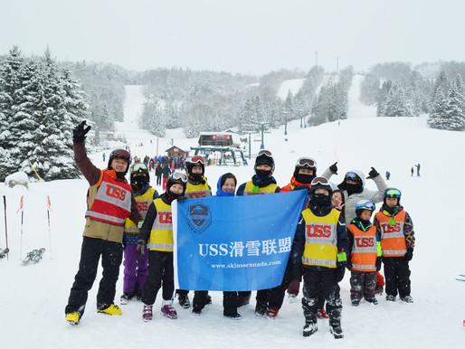 【课程信息】2019-2020雪季USS滑雪课程安排