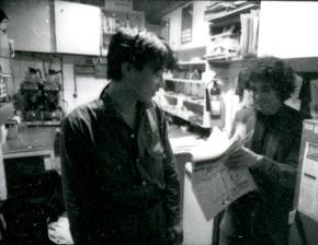 Alvin Leong & Stan Siegal