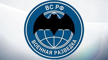 skynews-gru-russia-logo-spies_4413166.jp