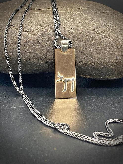 Hebrew Chai Necklace
