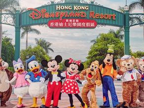 Plans for Expansion of Hong Kong Disneyland Denied