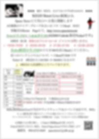 fullsizeoutput_b73.jpeg