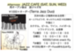スクリーンショット 2020-04-20 13.35.10.png