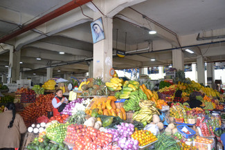 Vierge aux Fruits & Légumes