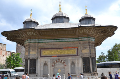 Fontaine d'Ahmet III