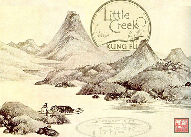 Little Creek Kung Fu School
