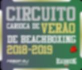CircuitoCarioca.png