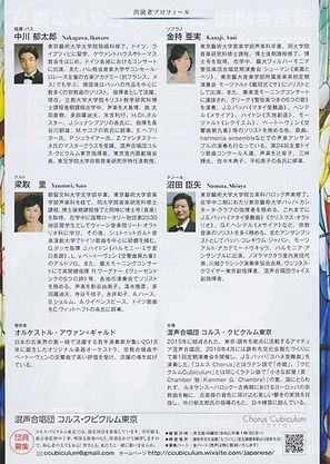 flyer20200531sum4.jpg