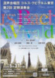 flyer20200531sum3.jpg