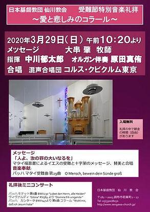 200329sum1.jpg