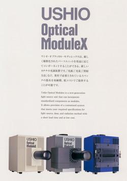 Optical Modulex ushiospax