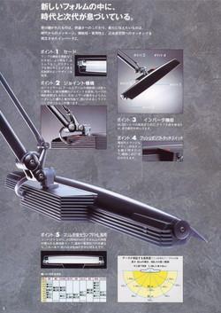 Z999 yamada
