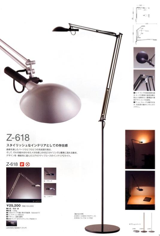 Z618 f yamada