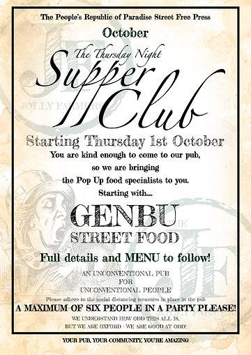 Supper Club poster 1.jpg