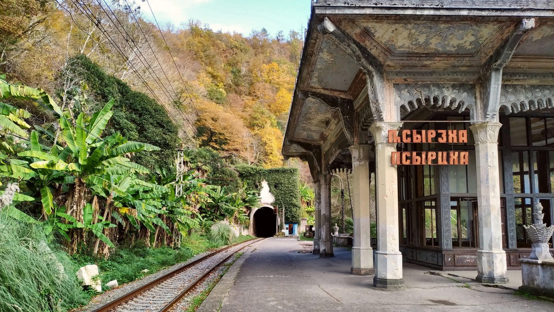 Psyrzkha abended train station, Abkhazia
