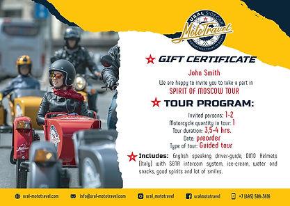 E-GIFT Certificate SoM#1