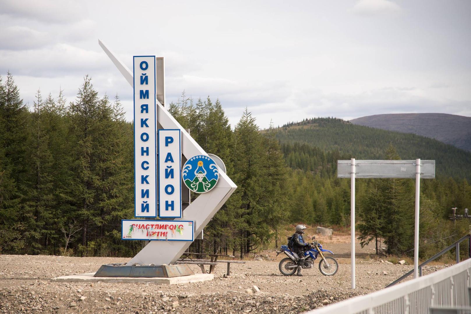 oymyakon cold pole moto trip