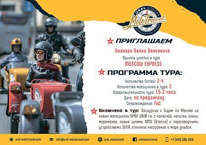 1_rus.jpg