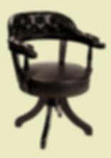 Кресло РОЯЛ