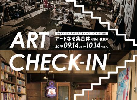 ART CHECK-IN
