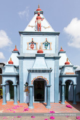 The Shiva Mandir in Reform Village 1
