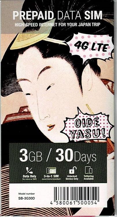 SoftBank3GB/30日間 ソフトバンク4GLTE対応 プリペイドSIMカード