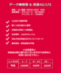 WG new japanese.jpg