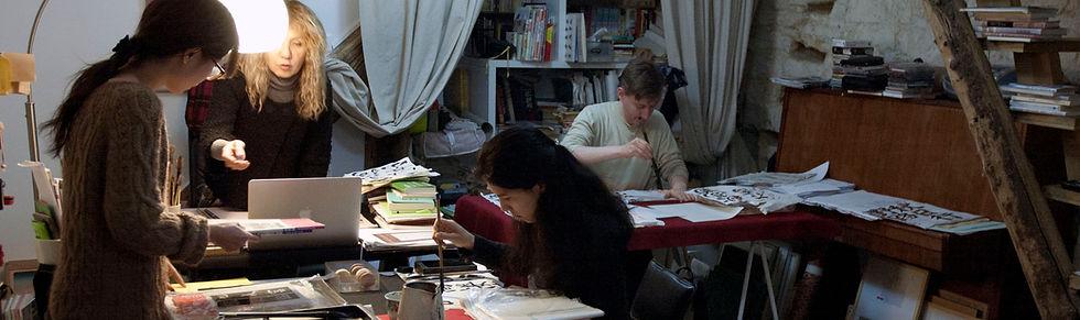 Cours de la calligraphie japonaise à Paris