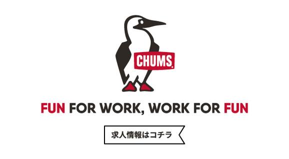 Camp Studio x Chums.jpg