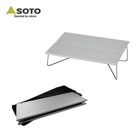 SOTO Field Hopper Mini Pop-up Table