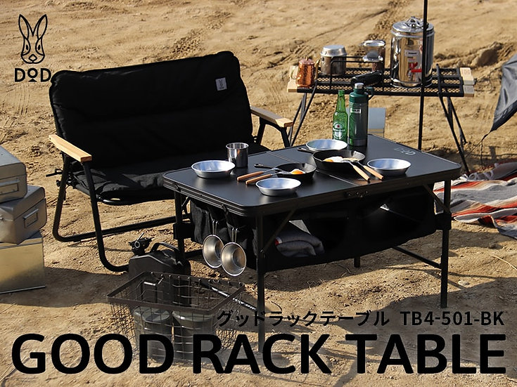 DoD GOOD RACK TABLE Discontinued * Limited Item