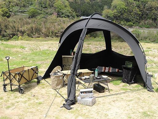 DoD Tent