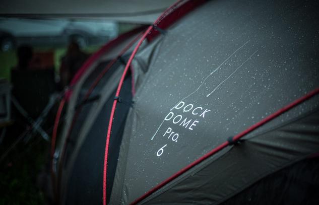 31Snowpeak Dock Dome Pro6 campstudio.png